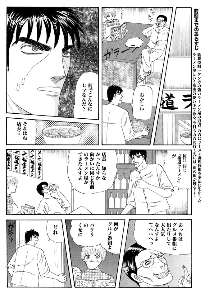ホラー漫画画像003_20110829045009.jpg