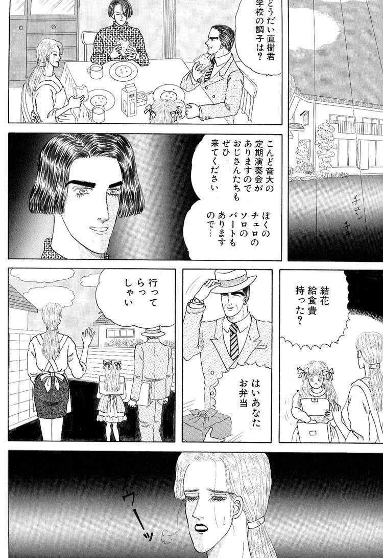 ホラー漫画画像003_20111003160450.jpg