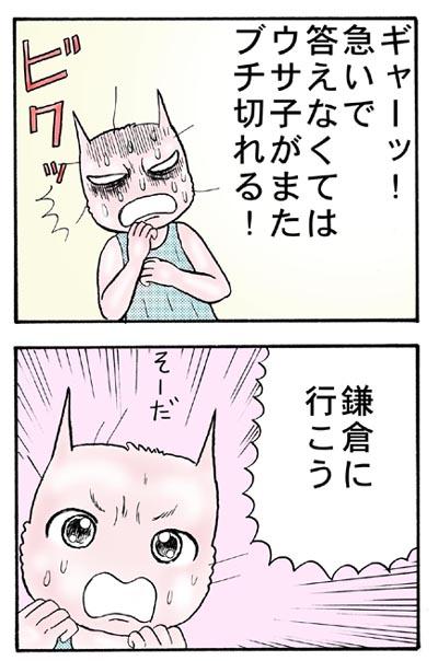 ホラー漫画画像004_20110113192851.jpg