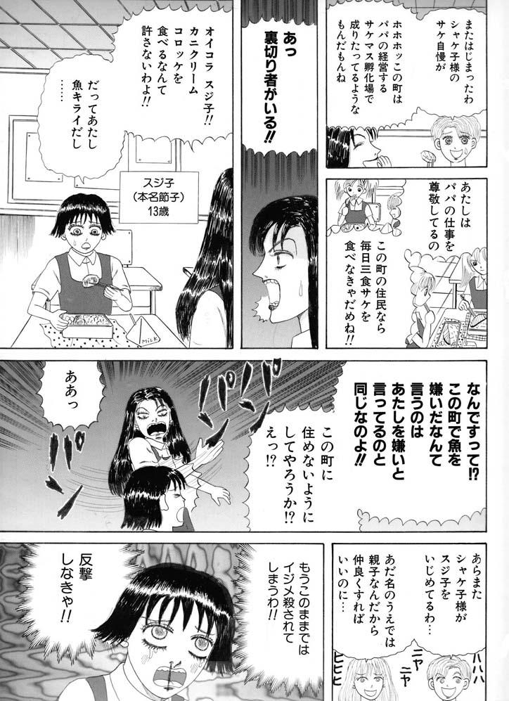 ホラー漫画画像004_20110118164843.jpg