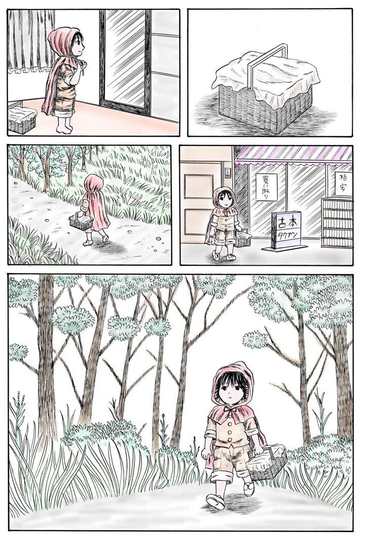 ホラー漫画画像004_20110124213625.jpg
