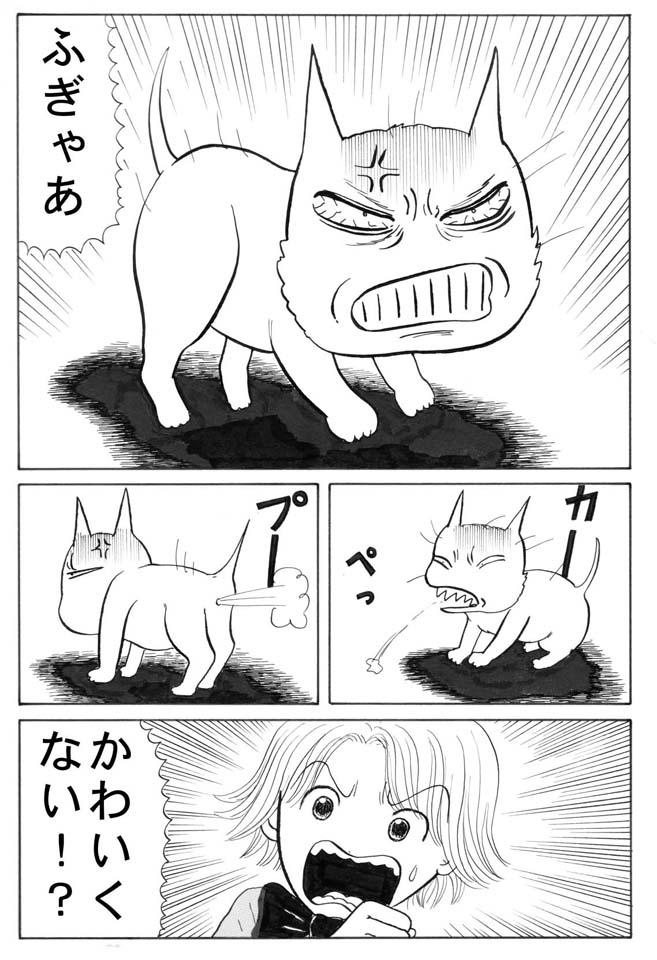 ホラー漫画画像004_20110313183453.jpg