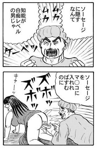 ホラー漫画画像004_20110530222818.jpg