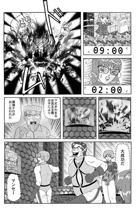 ホラー漫画画像004_20110716204808.jpg