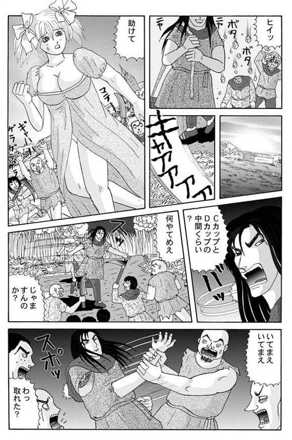 ホラー漫画画像004_20110716215526.jpg