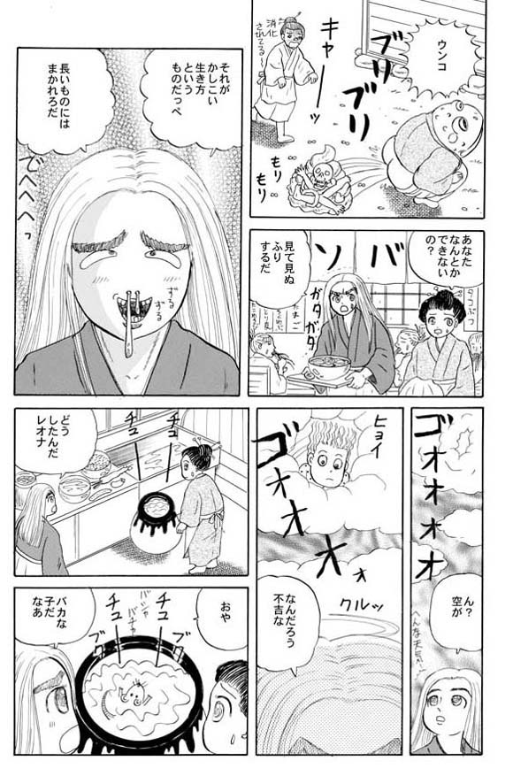 ホラー漫画画像004_20110716221343.jpg