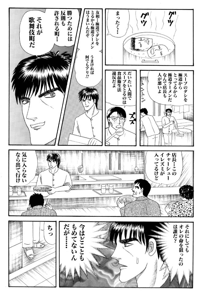 ホラー漫画画像004_20110829043014.jpg