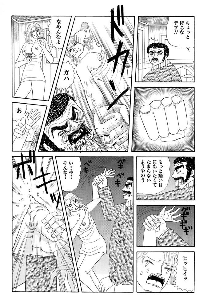 ホラー漫画画像004_20110829044106.jpg