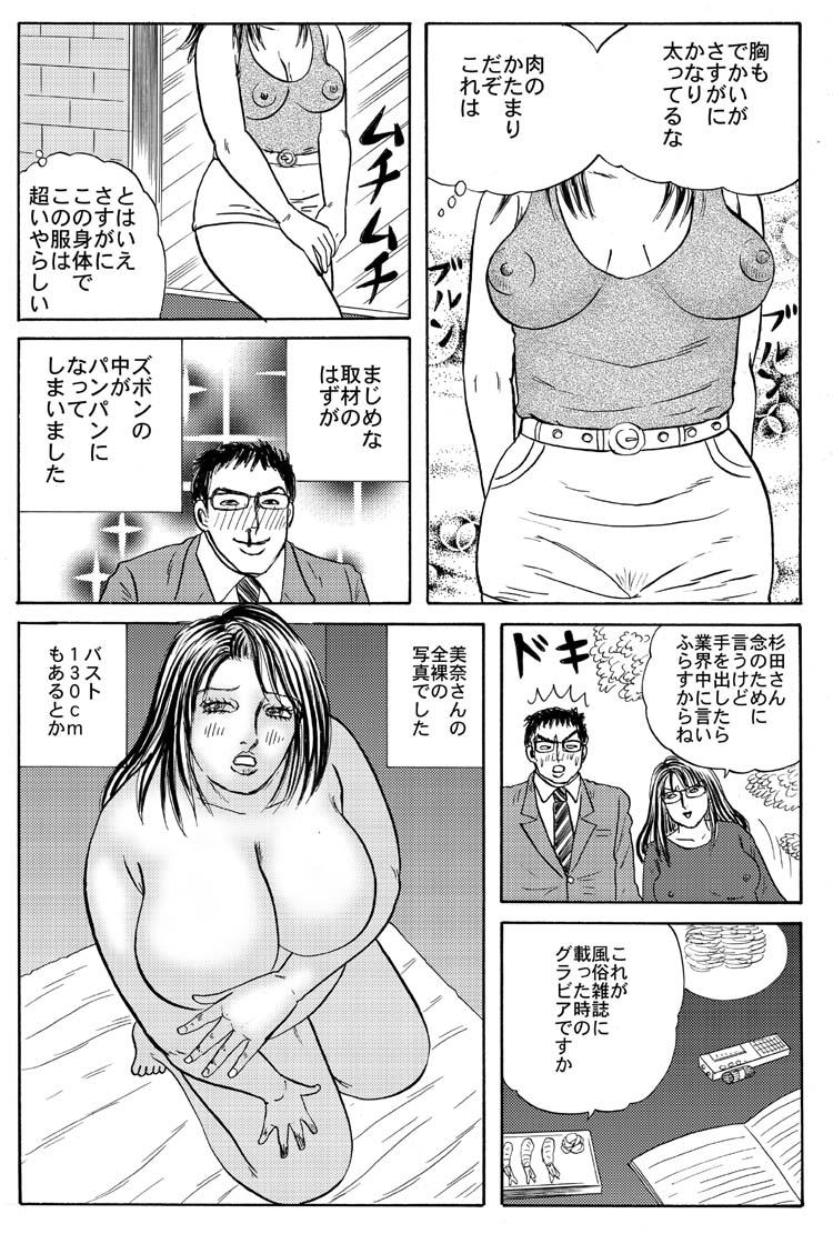 ホラー漫画画像004_20120226202037.jpg