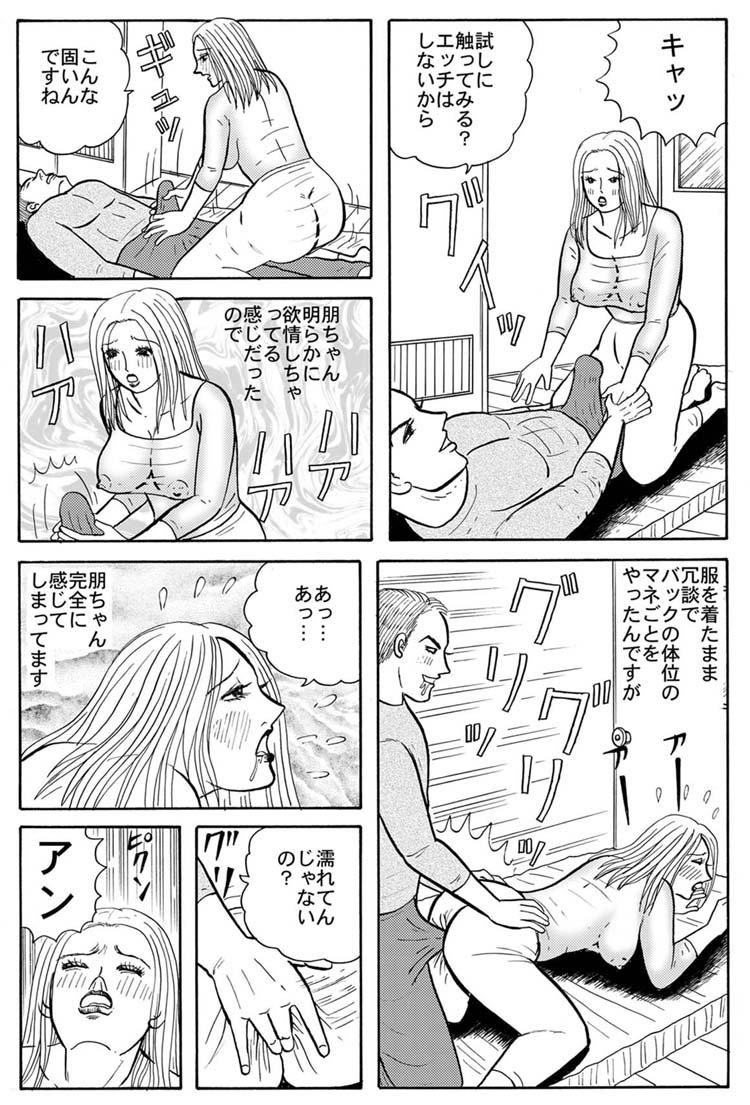 ホラー漫画画像005_20110925134725.jpg