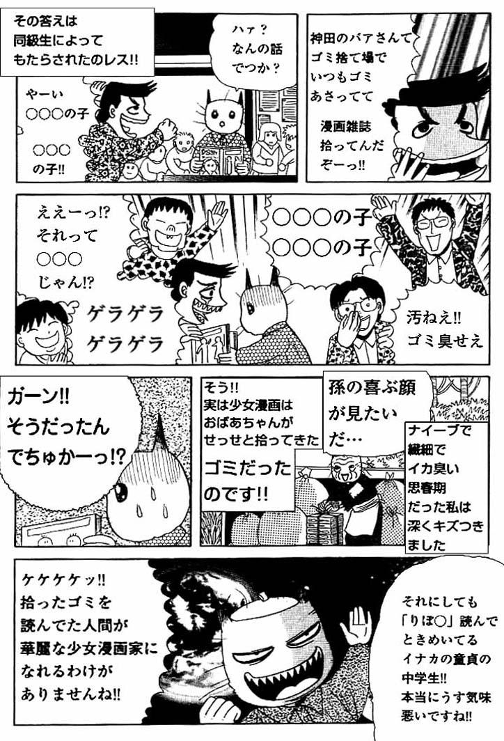 ホラー漫画画像006_20110205233219.jpg