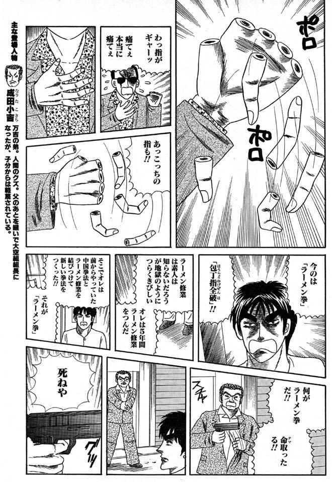 ホラー漫画画像006_20110829040706.jpg