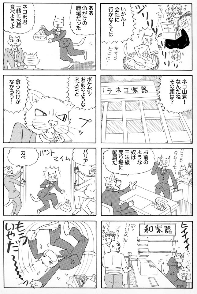 ホラー漫画画像006_20120708201742.jpg