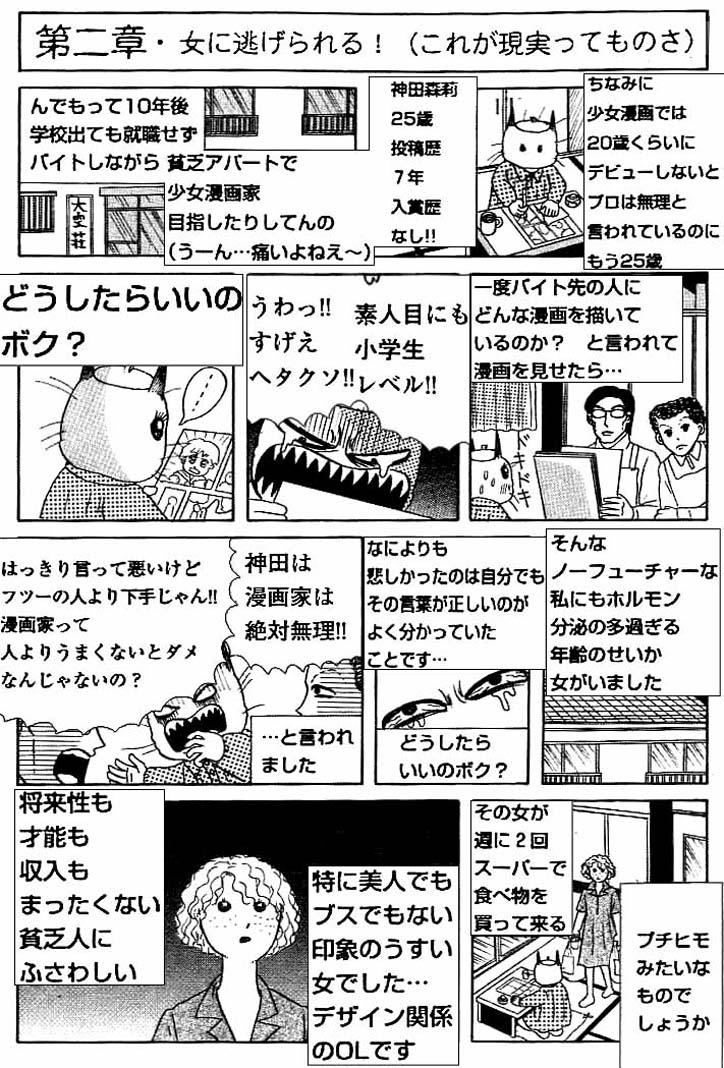 ホラー漫画画像007_20110205233404.jpg