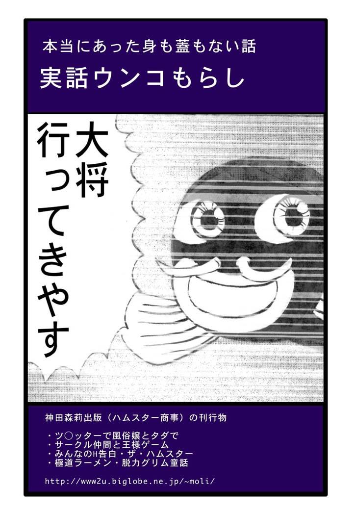 ホラー漫画画像008_20110124212431.jpg