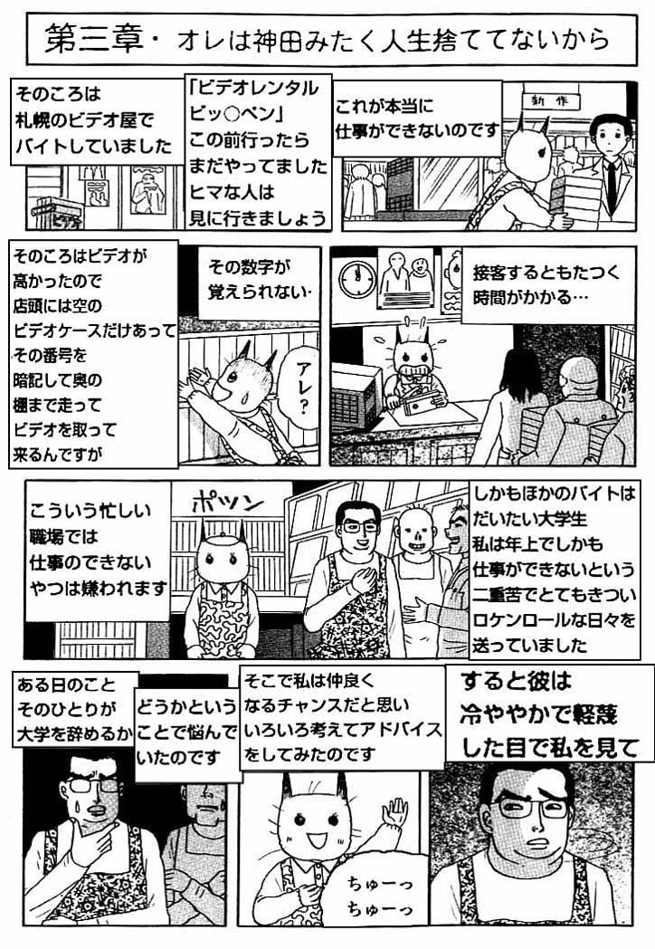 ホラー漫画画像009_20110205233403.jpg