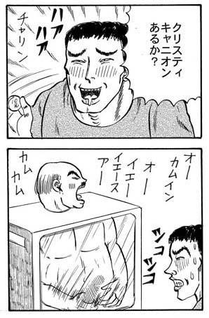 ホラー漫画画像009_20110521202109.jpg