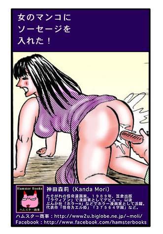 ホラー漫画画像009_20110530222910.jpg