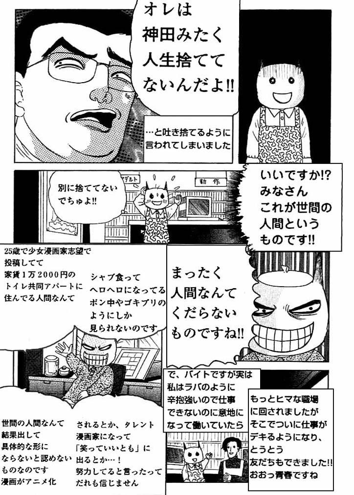 ホラー漫画画像010_20110205233403.jpg