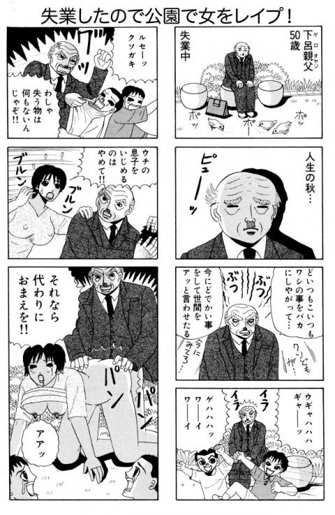 ホラー漫画画像015_201403081432006c0.jpg