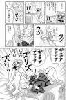 ホラー漫画画像016_20110613200556.jpg