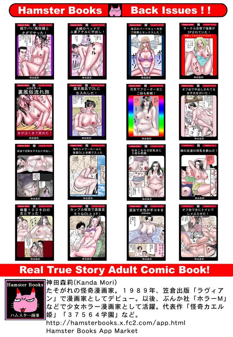ホラー漫画画像017_20111105185707.jpg
