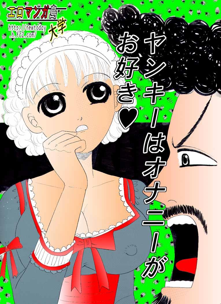 ホラー漫画画像01_20111215233054.jpg