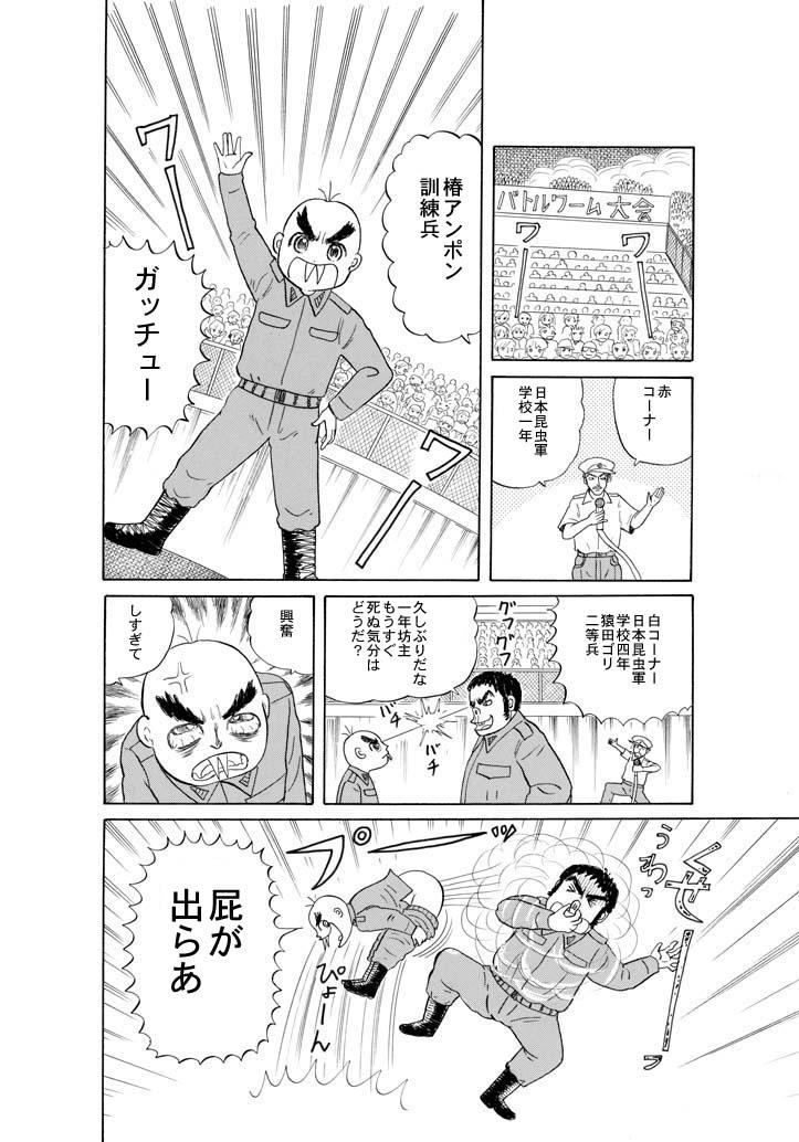 ホラー漫画画像02_20110122015539.jpg