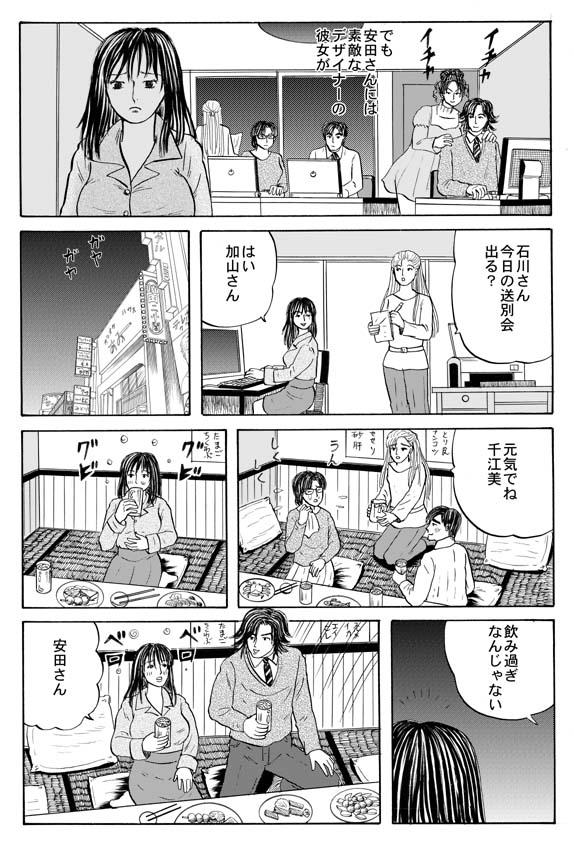 ホラー漫画画像04.jpg