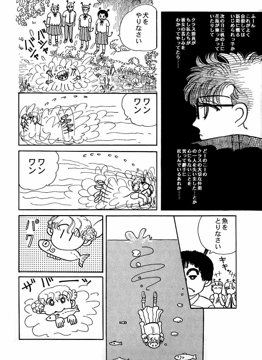 ホラー漫画画像04_20110122035256.jpg