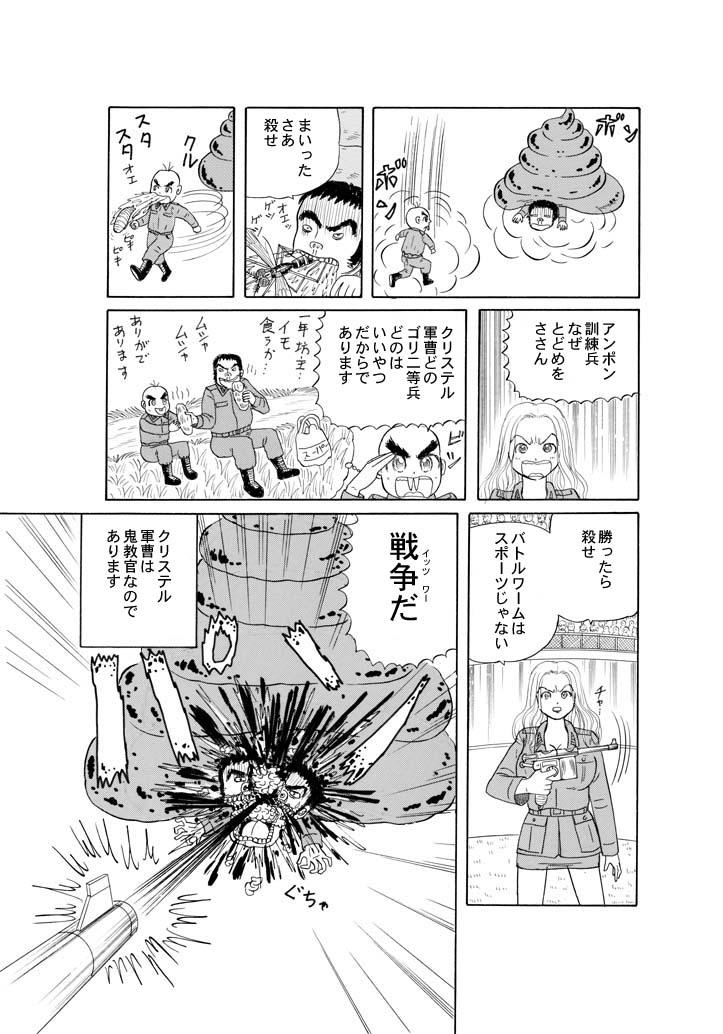 ホラー漫画画像05_20110122015539.jpg