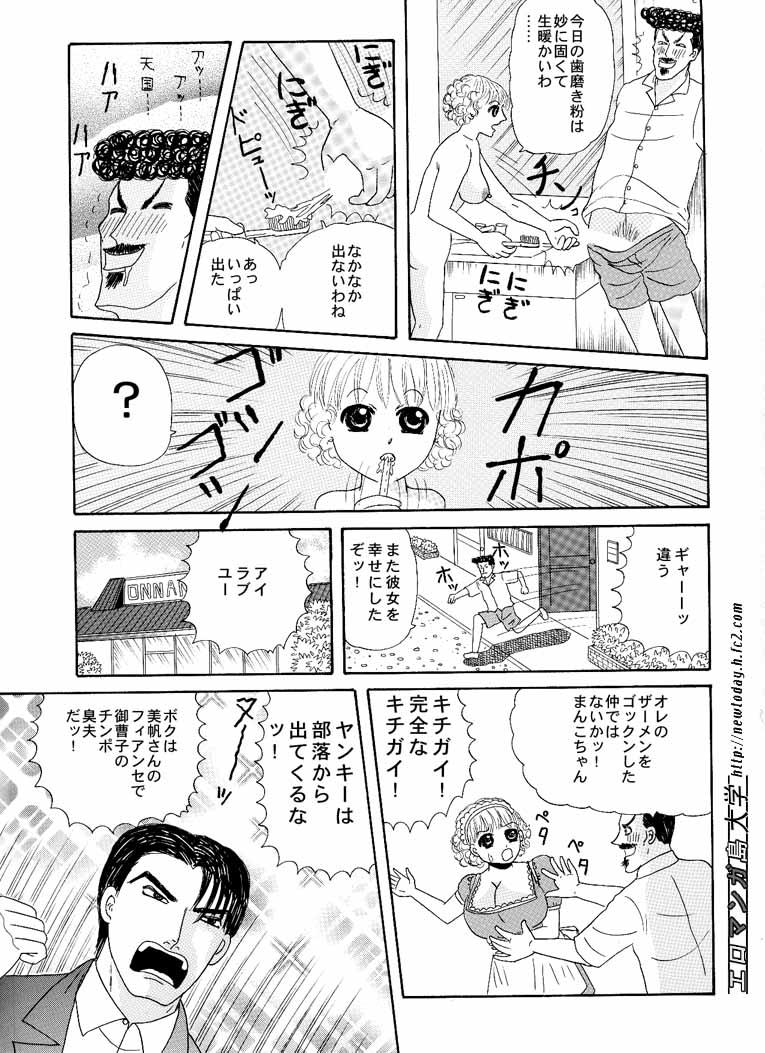 ホラー漫画画像05_20111215233051.jpg