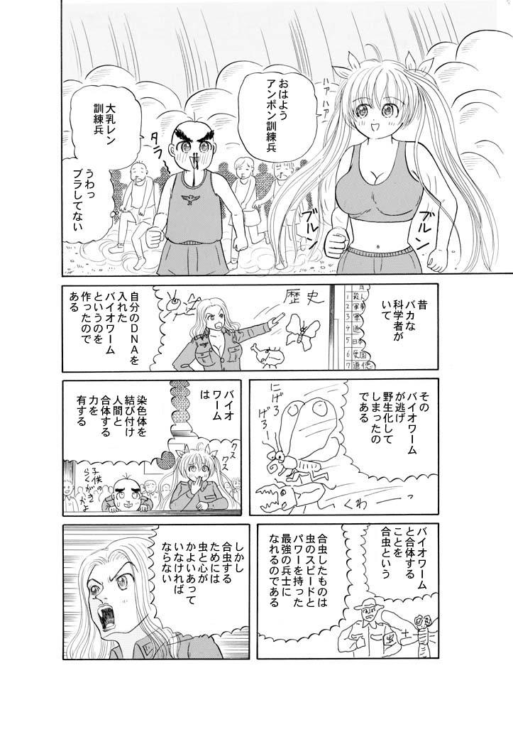 ホラー漫画画像08_20110122015655.jpg