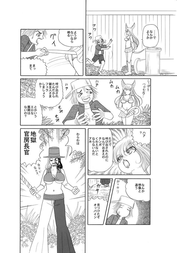ホラー漫画画像12_20110122011955.jpg