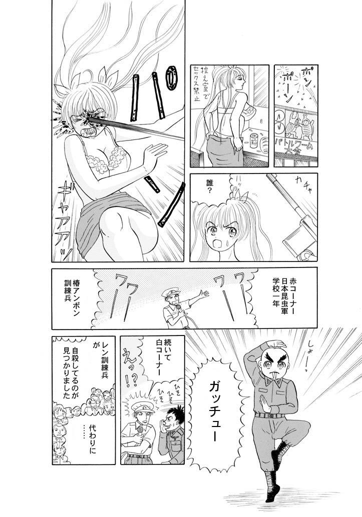 ホラー漫画画像12_20110122015654.jpg