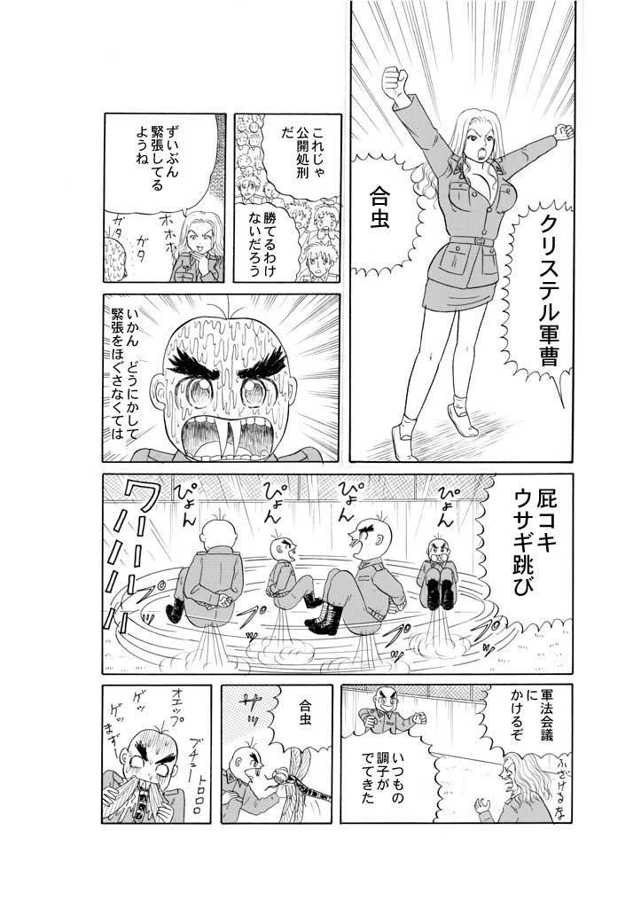 ホラー漫画画像13_20110122015806.jpg