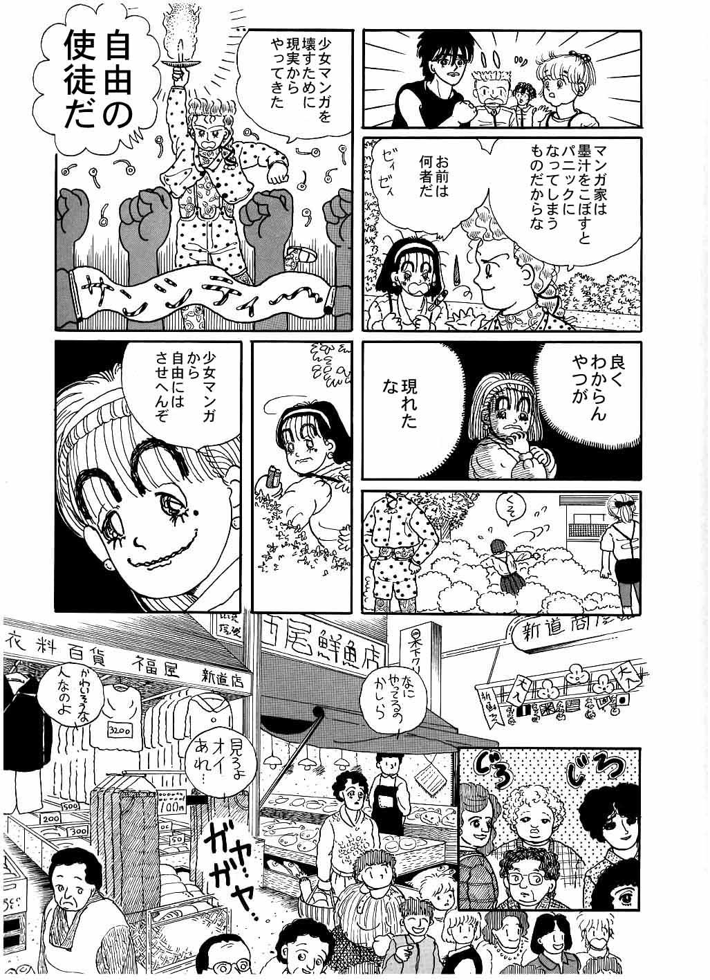 ホラー漫画画像13_20110122033539.jpg