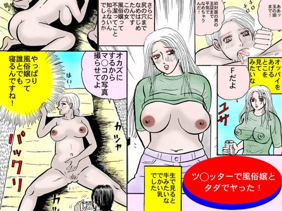 ホラー漫画画像表紙560-420