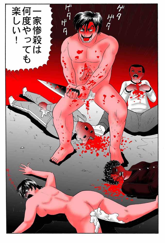 ホラー漫画画像049 のコピー