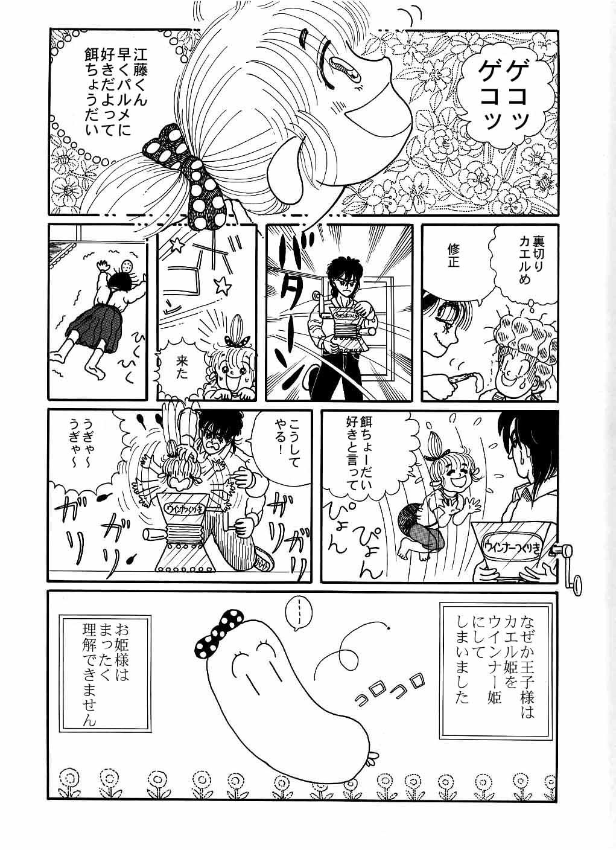 ホラー漫画画像22_20110122033729.jpg