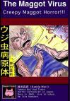 ホラー漫画画像388-560-04.jpg