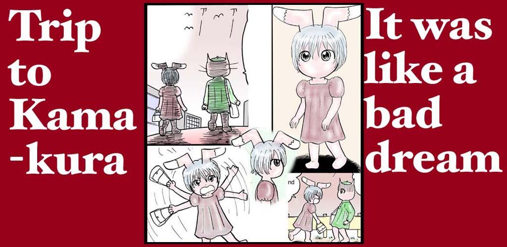 ホラー漫画画像andro1024-500_20110717134805.jpg