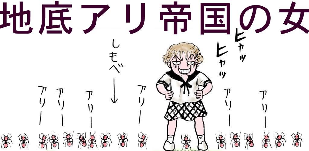ホラー漫画画像andro1024-500_20110717135317.jpg