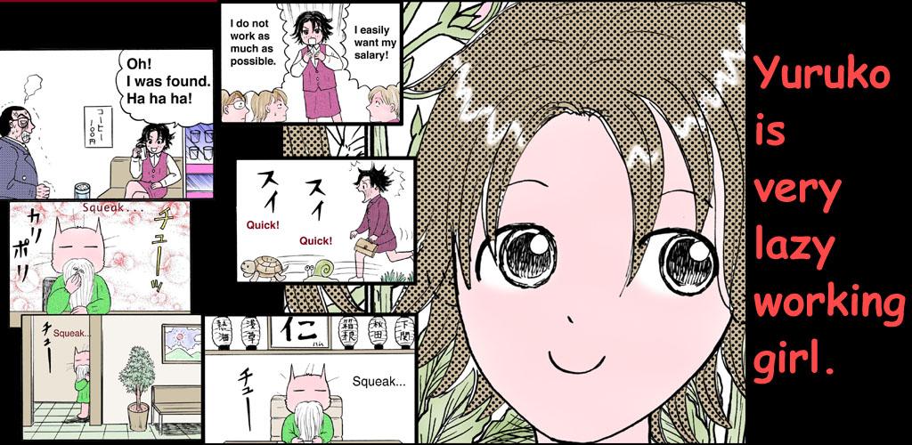 ホラー漫画画像andro1024-500_20110717135543.jpg