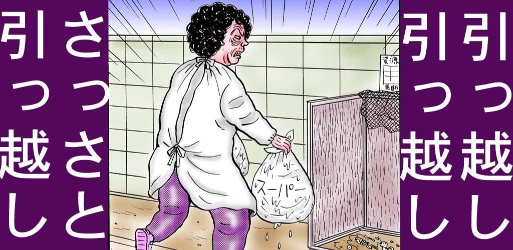 ホラー漫画画像andro1024-500_20110717153843.jpg