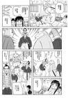 ホラー漫画画像genshisample388-560-03_20110716222447.jpg