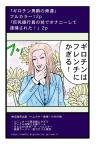ホラー漫画画像girosample04.jpg