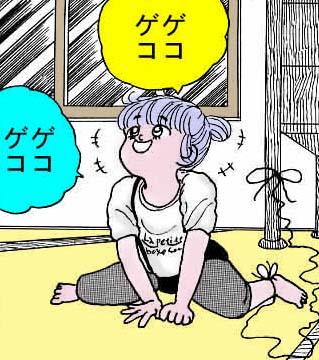 ホラー漫画画像hyousi.jpg