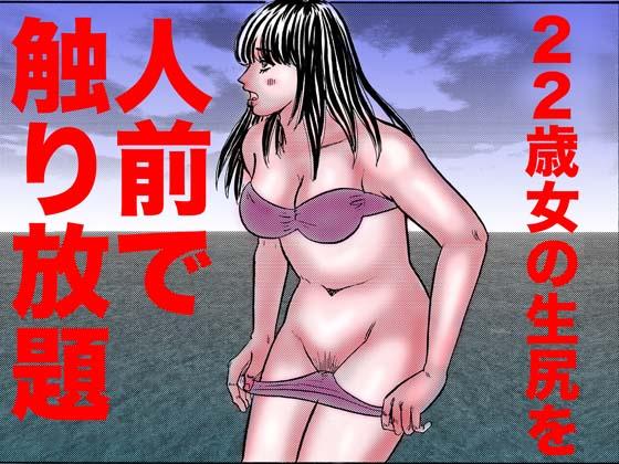 ホラー漫画画像hyousi560-420-01.jpg