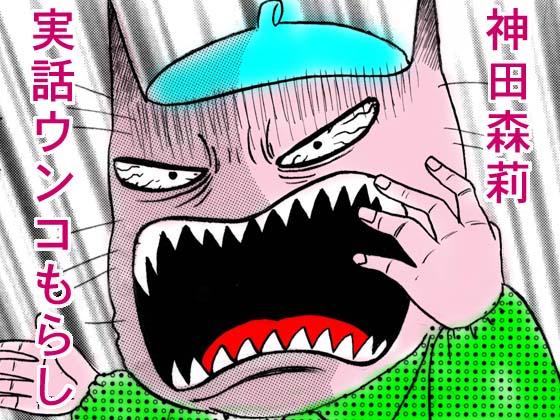 ホラー漫画画像hyousi560-420_20110124212009.jpg